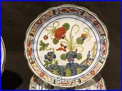 Blue Carnation Italian Pottery Garofanza Faenza 13 Piece Dinner Plate Salad Cup
